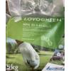 Lovochemie Lovogreen 5kg jaro-léto, trávníkové hnojivo